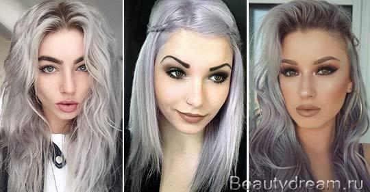 светло серый цвет волос