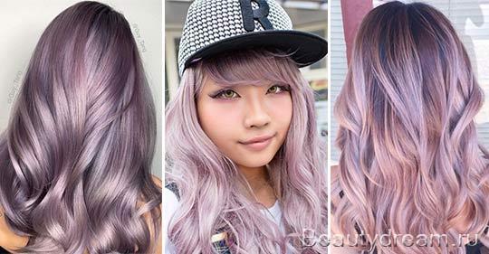 розово серый цвет волос