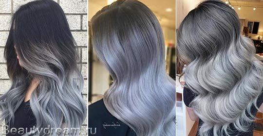 серый цвет волос омбре