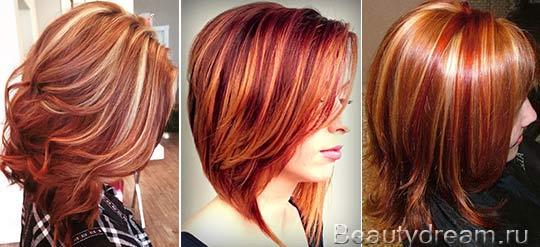 мелирование на темные рыжие волосы