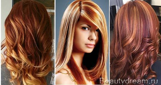 рыжее мелирование волос