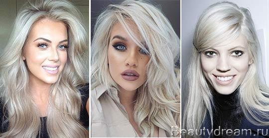 платиново пепельный цвет волос