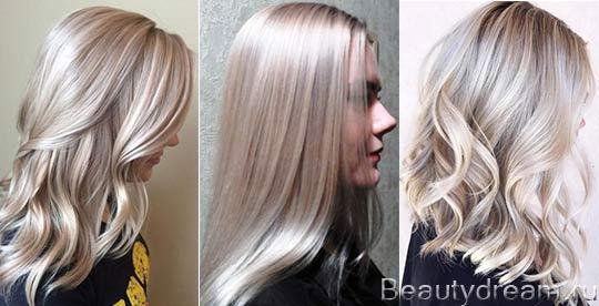 серебристо платиновый цвет волос